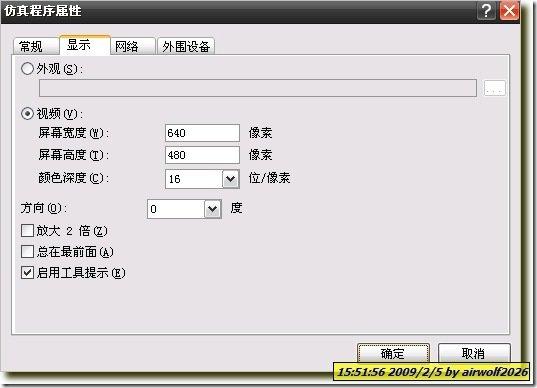 deviceProperty2