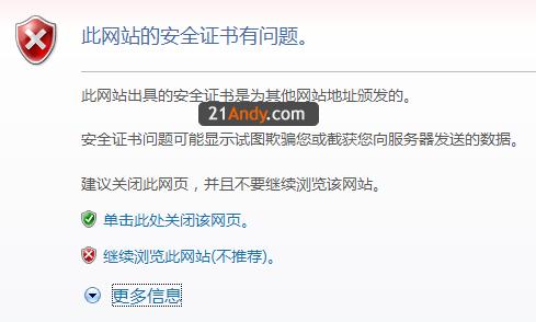 Nginx + https + 免费SSL证书配置指南 6c3f2b38523ed259